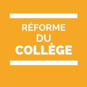 Réforme du collège et enseignement par compétences