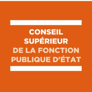 Conseil supérieur de la Fonction publique d'ÉTAT CSFPE