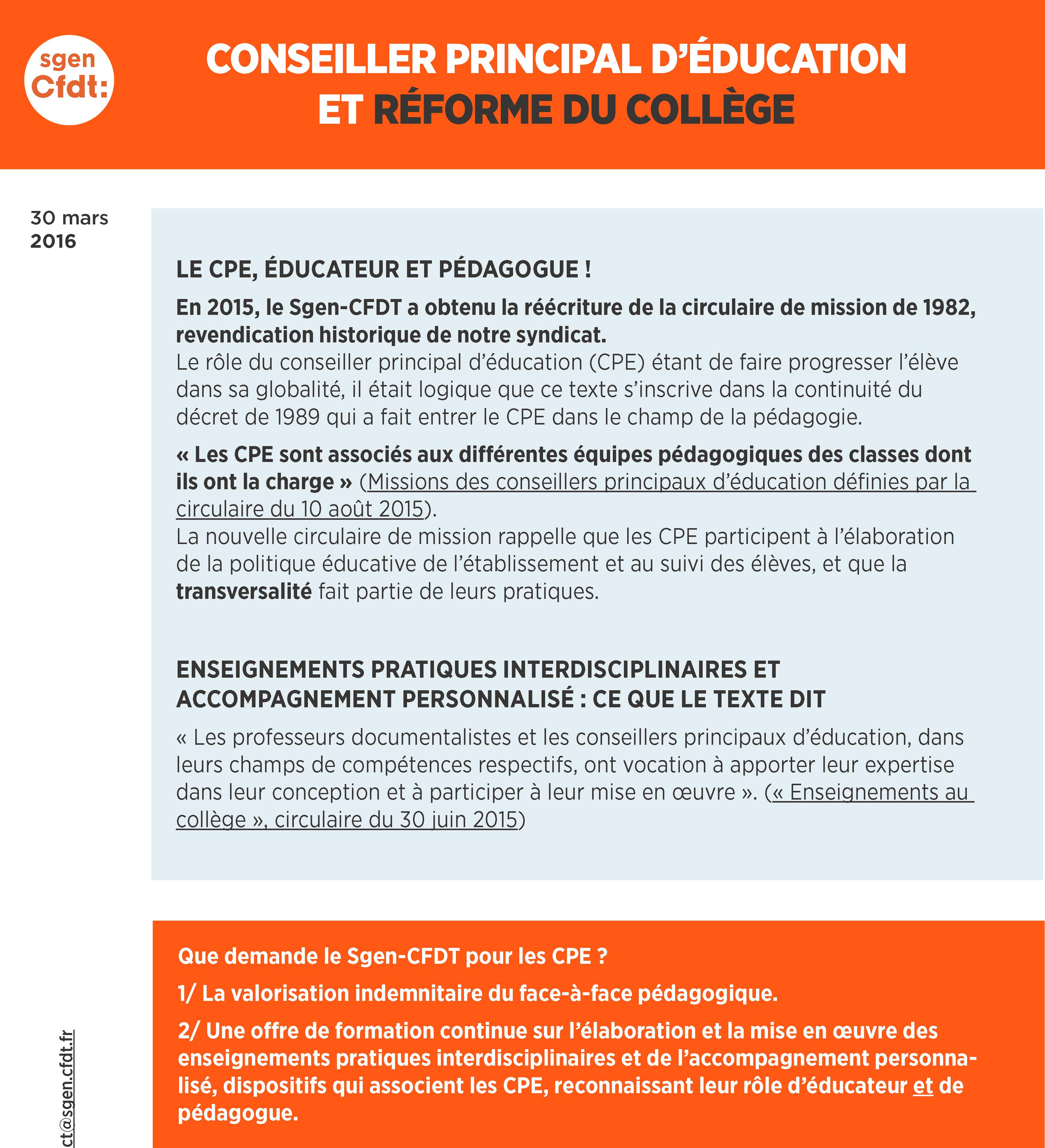CPE et reforme du college