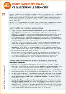 Tract - Les revendications du Sgen-CFDT pour les Psy-EN