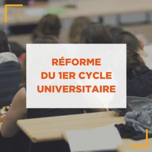 réforme du 1er cycle - Acquis et revendications du Sgen-CFDT