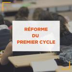 réforme du premier cycle sélection oui ou non ?
