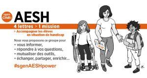 AESH : s'informer, communiquer, échanger... Un groupe Facebook dédié aux AESH