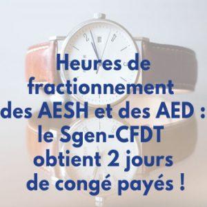 conditions de travail et rémunération des AESH