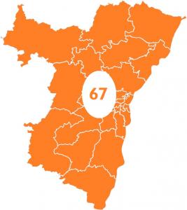 RIS 67