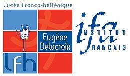 lycée franco-hellénique Eugène-Delacroix.