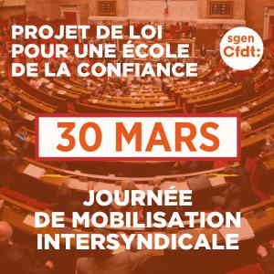 mobilisation intersyndicale 30 mars